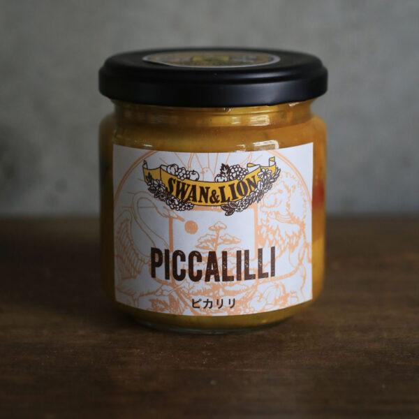 snl-piccalilli