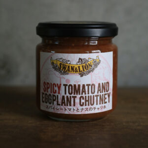 Swan And Lion - Spicy Tomato And Eggplant Chutney
