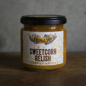 Swan And Lion - Sweet Corn Relish